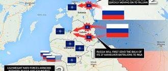 Альянс НАТО начал реализацию плана обороны Польши и стран Балтии от нападения России