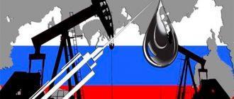 СМЕРТЬ ИМПЕРИИ. Европа анонсировала полный отказ от нефти и газа. Обратный отсчет запущен