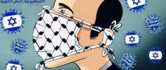 В каждом мнении есть доля истины? 20% британцев уверены, что коронавирус «придумали евреи»