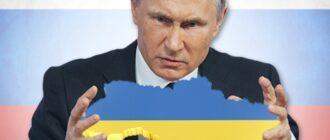 Гитлеровская операция: что затеял Путин для Украины – Пионтковский