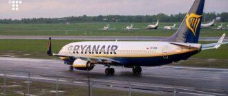 Глава МИД Британии заявил, что трудно поверить, что Россия не причастна к захвату самолета в Беларуси