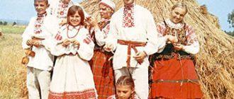 Ученые опровергают мифы российских пропагандистов: Белорусы и поляки - близнецы-братья