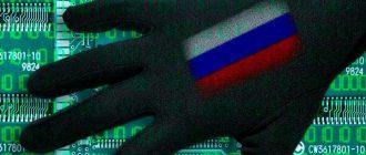 Перед встречей с Байденом Кремль усилил атаки против США. Байден молчит