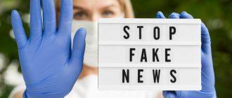 Люди, стоящие за широкомасштабными кампаниями по дезинформации вакцинации, находятся в России