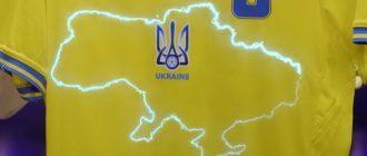 УЕФА одобрила новую форму сборной Украины и ответила на истерику Кремля