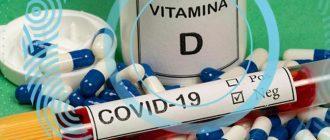 В Израиле доказали связь между нехваткой витамина D у зараженных COVID-19 и тяжестью болезни