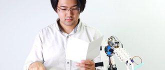 В Японии создали «третью руку» для человека